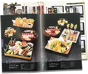 料理・返礼品カタログ