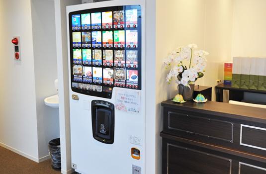 自動販売機も無料でご利用いただけます