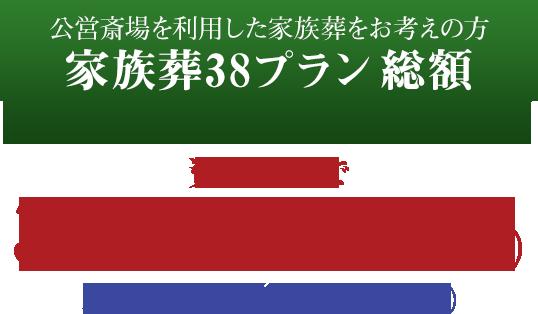 price_img1