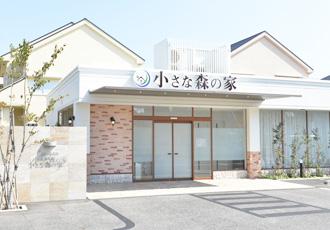 小さな森の家 松戸六高台