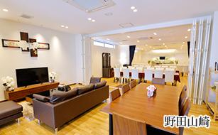 野田山崎の葬儀場、ゆったりとした居間の写真