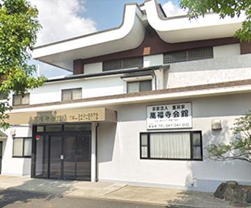 松戸市の公営斎場、萬福寺会館の外観