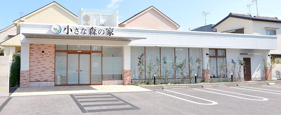 松戸市にある小さな森の家、松戸六実・柏高柳の葬儀式場外観
