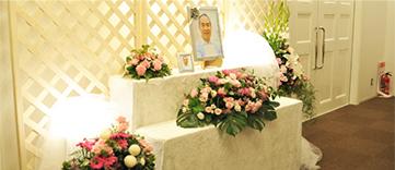 自分好みのお葬式にすることができます。