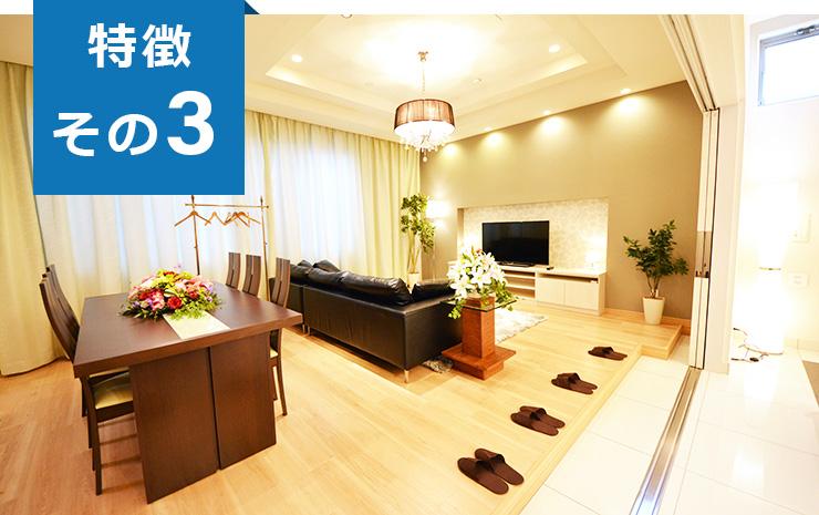 特徴その3 ご宿泊もOK。ゆっくりとくつろげる親族控室