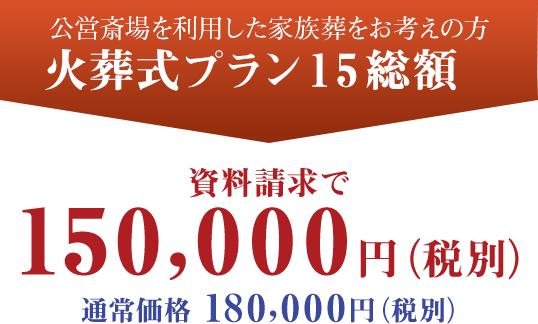 price_img